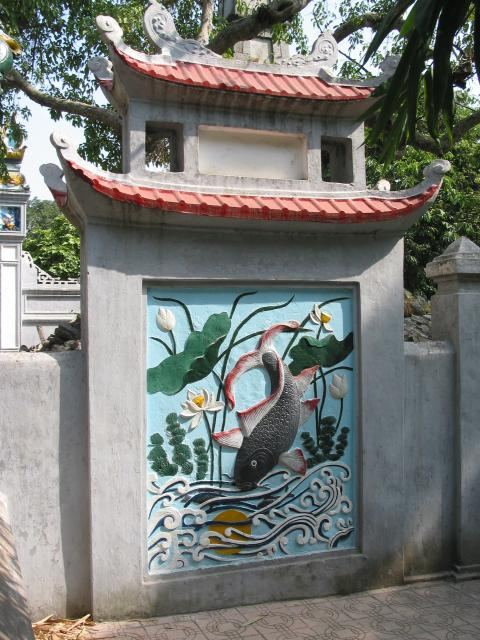 Wall/gate with acquatic scene, Ngoc Son temple